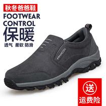 中老年健步鞋爸爸鞋旅游透气中老年运动鞋男女休闲老人鞋软底防滑