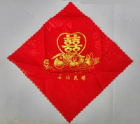 9.9 yuan shipping 2 pieces of wedding red handkerchief high-end boxed hot gold handkerchief 鸳鸯 bride returning greetings square scarf