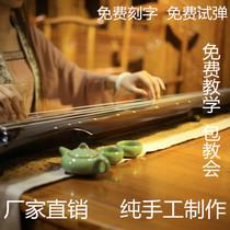 【洛尘古琴】伏羲仲尼式初学者古琴练习演奏七弦琴混沌式朱砂红