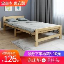 折叠床单人床家用成人经济型省空间小床儿童午休实木板双人简易床