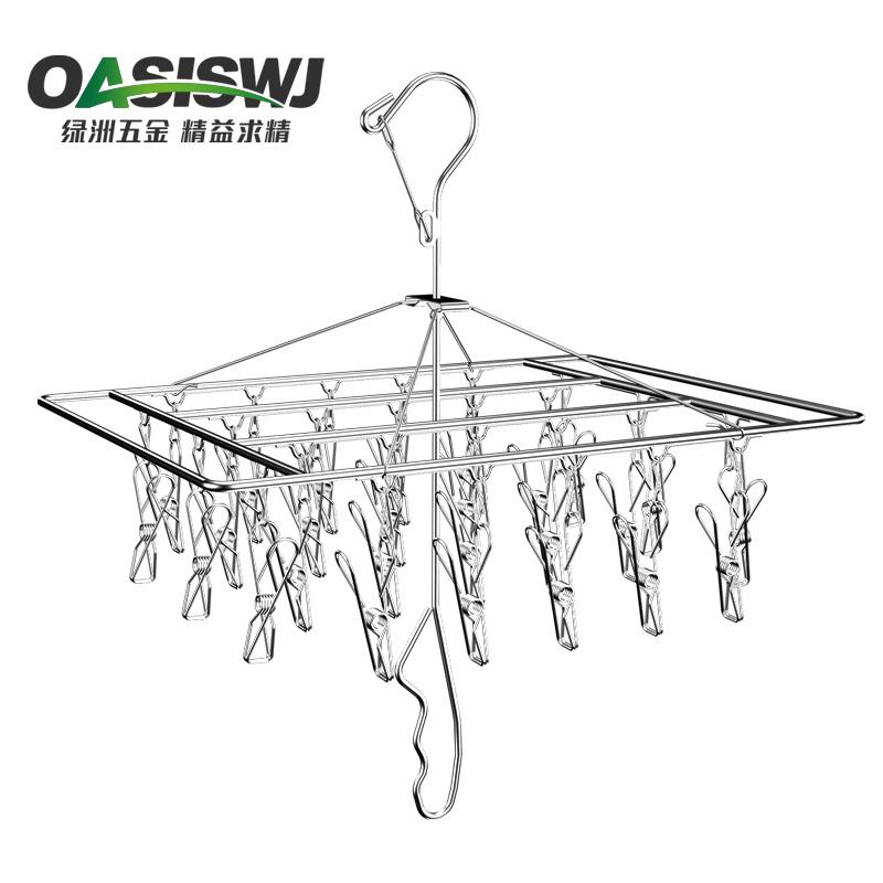 OASISWJ 方形加粗不锈钢晾衣架1元优惠券