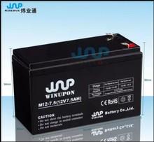 炜业通蓄电池M12-7 .5铅酸消防电梯12V7.5AH通信基站机房电源现货