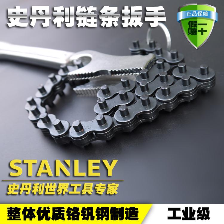 史丹利工具皮带式机滤扳手拆油格机油滤清器扳手滤芯钳链条扳手
