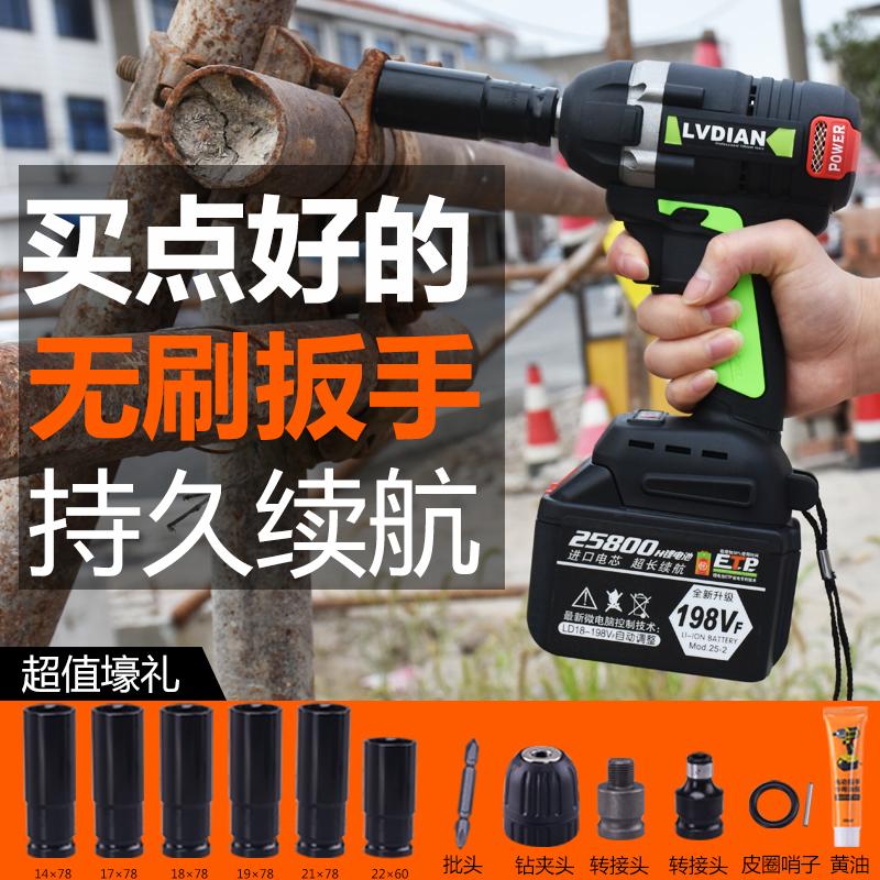 电动扳手锂电架子工工具木工套筒风炮锂电充电钻手无刷冲击扳手