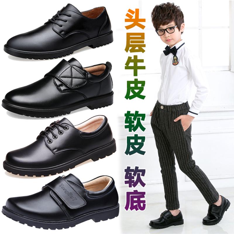男童牛皮真皮鞋单鞋