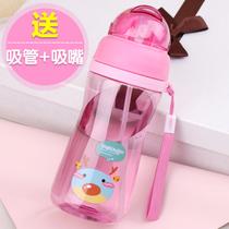 防漏儿童吸管杯宝宝水杯婴幼儿水瓶小孩杯子带背带学生水壶塑料杯
