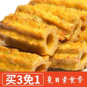 元臻素食竹轮仿荤素食500g 台湾进口斋菜佛家素肉素菜纯素冷冻品