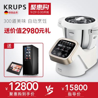 krups HP503180自动炒菜厨师机 厨房多功能智能炒菜烹饪锅机器人
