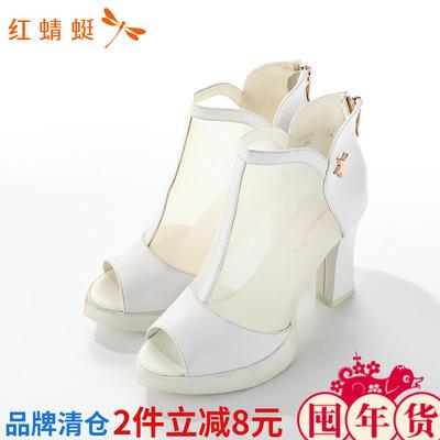 红蜻蜓女鞋女鞋新款粗高跟简约时尚鱼嘴女单鞋特价清仓专柜正品