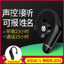 ESMOOTH/艺声 ES-LY007A无线蓝牙耳机挂耳式超长待机耳塞报姓名