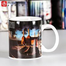 网易云音乐马克杯 正版授权陶瓷杯平克弗洛伊德专辑海报纪念水杯