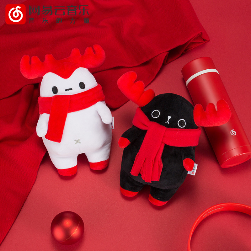 Netease cloud music doll pair - mascot combination New Year Valentine's Day birthday gift