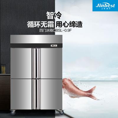 冷藏冰箱商用