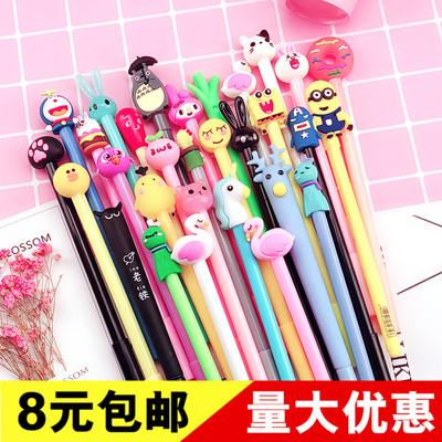 日韩国文具包邮 可爱动物小驴笔 圆珠笔/中性笔 水笔带笔座 批发