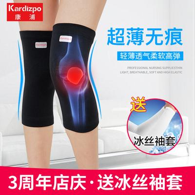 超薄款护膝四季老寒腿关节保暖炎膝盖老人防寒护腿男女士夏季护漆