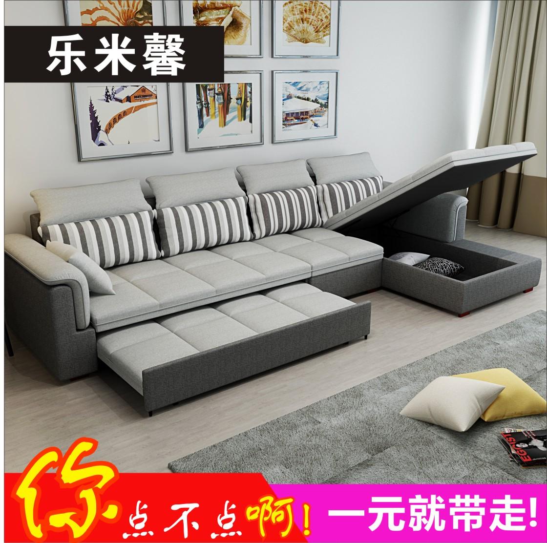 包邮小户型多功能布艺沙发床储物可折叠双 三人1.8米简约现代客厅