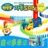 Domino automatic domino set for distribution of small train card card children's toy pororo