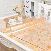 竹月阁茶几垫透明磨砂水晶板软塑料玻璃加厚PVC桌布防水防烫