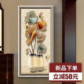 欧式玄关装饰画竖版走廊过道挂画现代简约客厅壁画餐厅大副油画