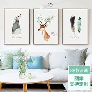 艺氛 客厅装饰画 三联画 简欧现代沙发背景墙装饰挂画 小清新