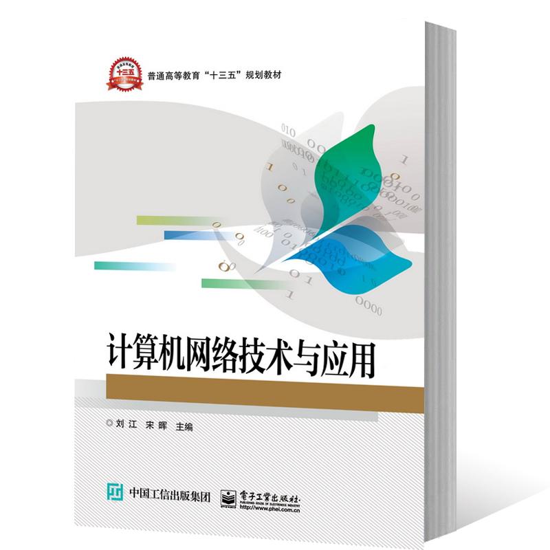 Компьютерная литература Артикул 587420421382