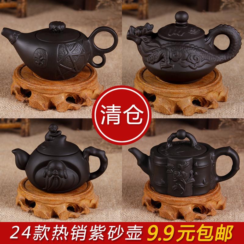 正品原矿茶壶
