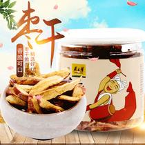 斤包邮3山西特产金丝蜜枣无核粽子枣干蜜枣包粽子用香甜零食煲汤