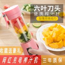 充电便携式榨汁机多功能迷你学生炸水果汁杯小型原汁机家用豆浆机