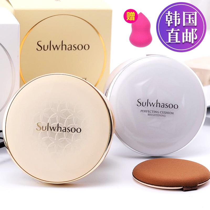 韩国sulwhasoo雪花秀气垫经典15号新版bb霜木莲花保湿遮瑕送替换