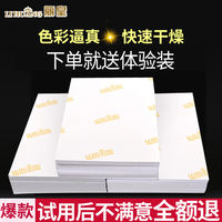 Li Huang a4 photo paper 6 inch 7 inch high light waterproof A3 photo paper RC paper color inkjet printer photo paper A4 wholesale 3r4r5r 5 inch 180g white bag 200g240 g