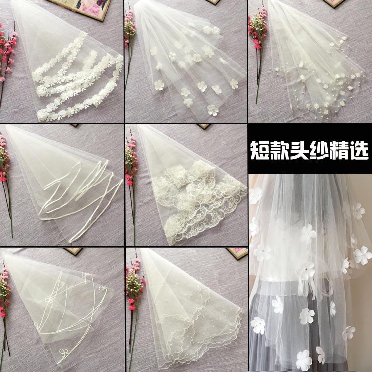 短款婚纱头纱