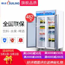 穗凌冰柜商用立式展示柜双门饮料柜冷柜啤酒冷藏柜水果保鲜柜冰箱