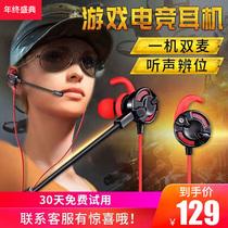 原配带麦通用女生唱吧入耳式韩版耳塞子x7plus耳机通用适配vivox9