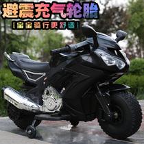 儿童电动摩托车钥匙启动四轮车大号摩托车可充电男女宝宝电瓶车