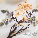 Hand-embroidered shawl made of chengdu mulberry silk with silk embroidery, Chinese style