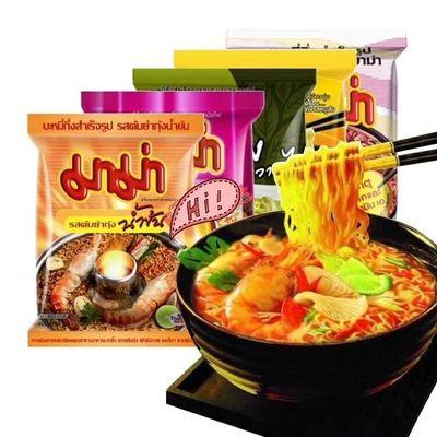 30袋综合箱泰国妈妈方便面冬阴功浓汤酸辣虾绿咖喱海鲜袋面