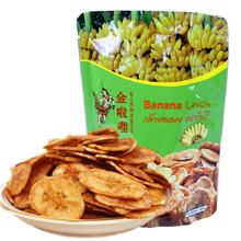 泰国进口金啦哩干烤香蕉片100g 香脆好吃零食品小吃