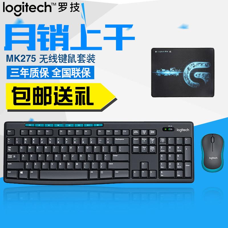 罗技MK275无线键盘鼠标套装mk270升级游戏笔记本台式电脑办公键鼠