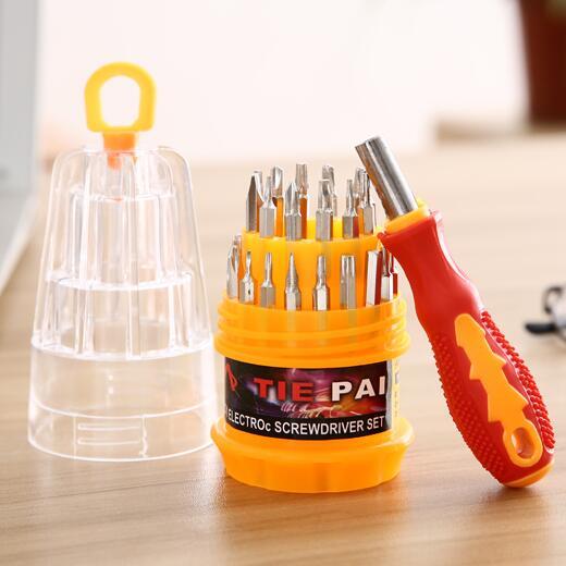 家用多功能小螺丝刀套装 创意拆机万能工具组合五金
