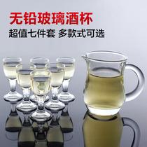 家用白酒杯套装玻璃子弹杯烈酒杯七件套杯子小酒杯酒具分酒器包邮