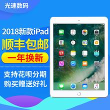 苹果iPad2018款ipadpro平板电脑苹果9.7英寸ipadair2Apple
