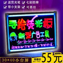 纽缤七彩LED电子发光荧光板30 40悬挂小板 台屏黑板留言公告牌