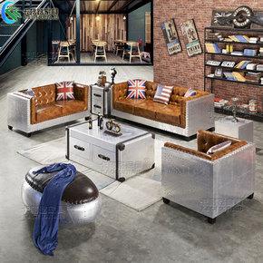 欧美式loft工业风复古做旧真皮沙发个性创意咖啡酒店酒吧铝皮沙发