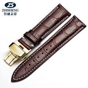智盛代用卡西欧天王海鸥西铁城阿玛尼牛皮表带手表带 男女士 皮带
