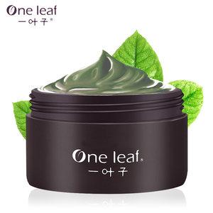 一叶子嫩肤绿泥水洗面膜清洁毛孔去角质水润滋养补水保湿淡化细纹
