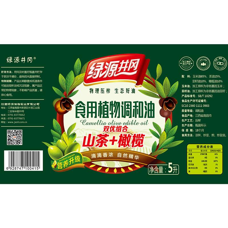 绿源井冈 粮油食用油 植物调和油 物理压榨山茶橄榄调和油5L