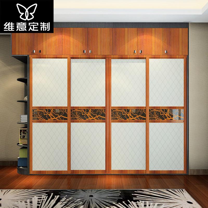 维意定制家具整体衣柜92705