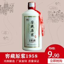 瓶装包邮2度浓香型白酒礼盒装原浆酒纯粮食酒特价42凌塔红百年