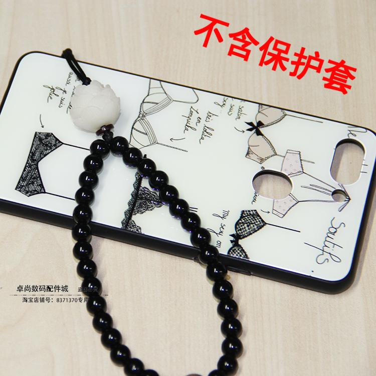 中国结手机挂绳