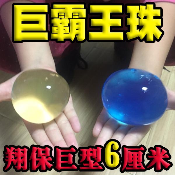 彩虹瓶星空瓶霸王珠泡大珠海洋宝宝水晶吸水珠龙珠生长豆水晶灵